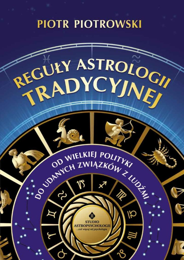 Reguły astrologii tradycyjnej