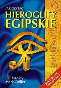Jak czytać hieroglify egipskie oprawa twarda - Okładka książki